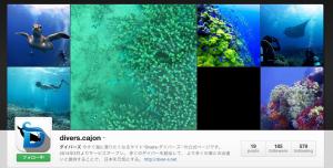 スクリーンショット 2014-10-22 1.49.11