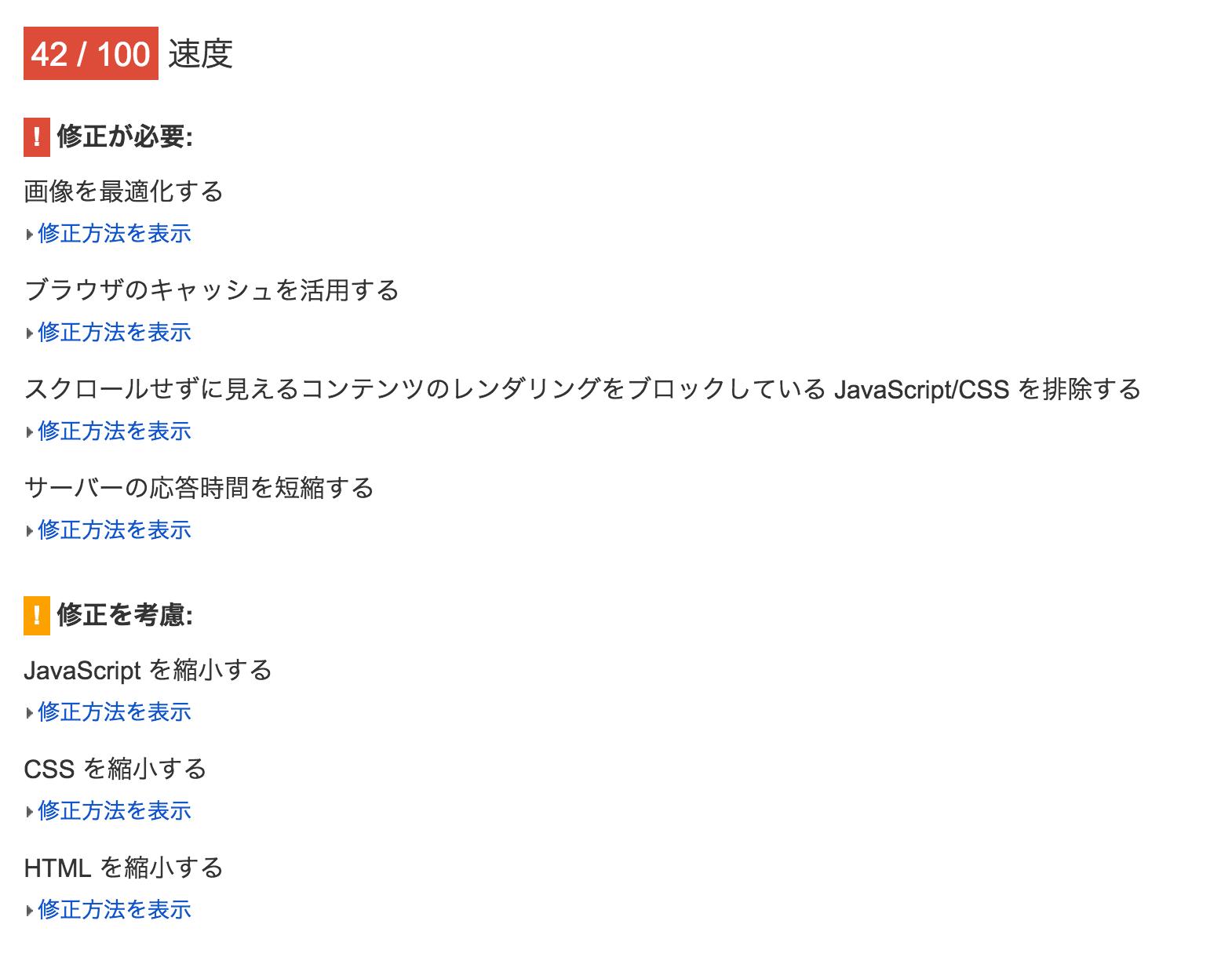 スクリーンショット 2015-01-16 13.18.12