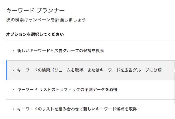スクリーンショット 2015-02-10 0.34.25