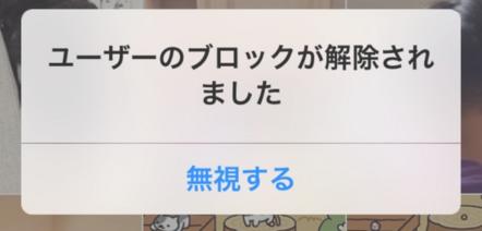 スクリーンショット 2016-03-31 9.18.01